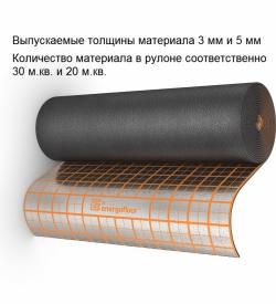 Рулоны Energofloor Compact 5/1,0-20