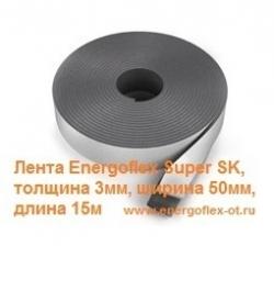 Лента самоклеящаяся Energoflex Super SK 3/0,05-15